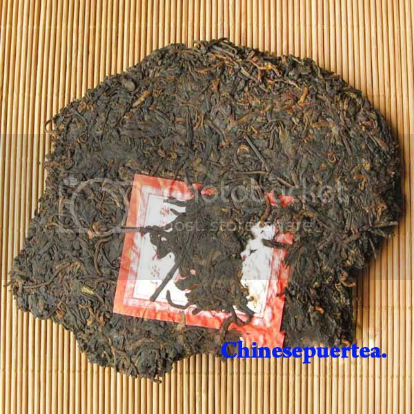 Puerh tea